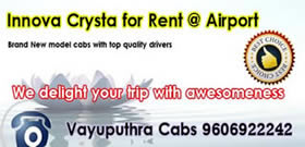 innova for rent from bangalore to tirupati, innova cab for rent bangalore, innova car for rent bangalore, innova rental bangalore airport, innova crysta rent bangalore, innova ac rent bangalore, whiteboard innova for rent in bangalore, innova for rent without driver in bangalore, self driven innova for rent in bangalore, innova rental charges bangalore, innova car for rent in bangalore without driver, innova for rent in bangalore with driver, innova rental from bangalore, innova for rent in bangalore, innova crysta for rent in bangalore, 8 seater innova rent bangalore