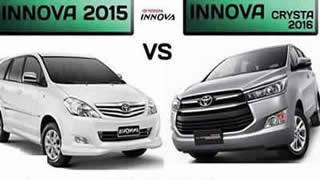 innova for rent, innova car rental per km in bangalore, innova hire bangalore, innova outstation bangalore, innova car rental bangalore outstation, innova car hire bangalore bengaluru, outstation innova car rental bengaluru karnataka, innova car rental bangalore,taxi,cab,outstation,airport transfer